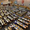 Госдума приняла законопроект об уголовном наказании за необоснованное увольнение работников предпенсионного возраста