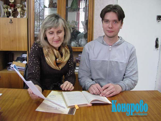 Андрей Колесников со своим руководителем Ириной Васильевной Корнеевой.