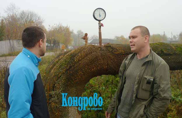 У начальника участка Сергея ЖУКОВА и директора управляющей компании «ЖИЛИЩЕ» Алексея ЯКОВЛЕВА сейчас горячая пора.